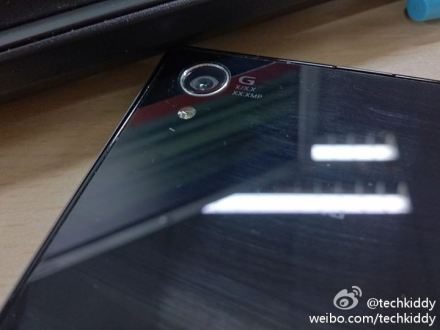 Sony Xperia Honami release date, time and exact location leaked