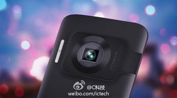 OPPO N1 N Lens 12MP camera based phone photos leaked
