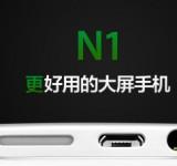 OPPO N1 to be released in September