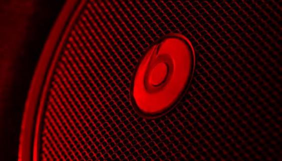 Beats Logo1