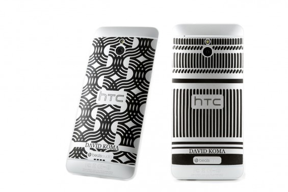 A Limited Edition HTC One Mini   Oooh yes please....