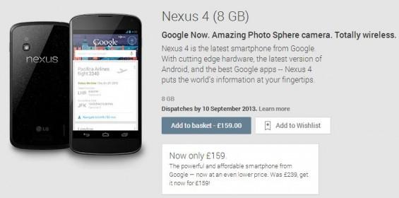 nexus4 8GB