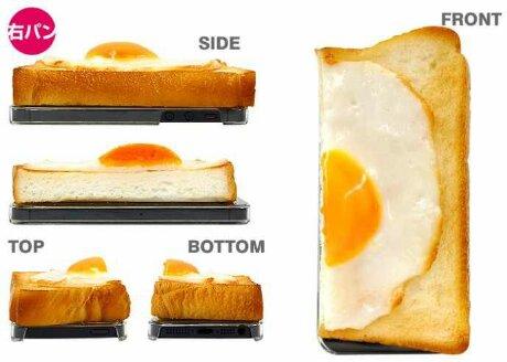 wpid egg4.jpg
