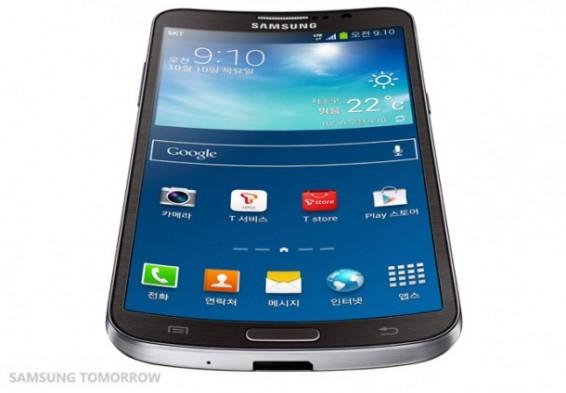 Samsung Galaxy Round Officially announced in Korea
