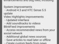 HTC One 4.3 Sense 5.5 update incoming