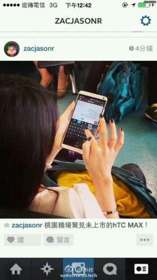 wpid HTC One Max 1.jpg