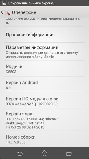 Xperia Z1s D5503 11 315x560