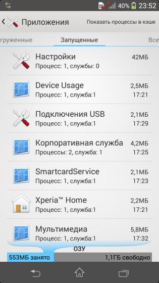 Xperia Z1s D5503 12 315x560