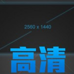 Oppo Find 7 or Vivo Xplay 3S to be the world's first production 2K smartphone?