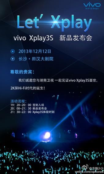 Vivo Xplay 3S Invite