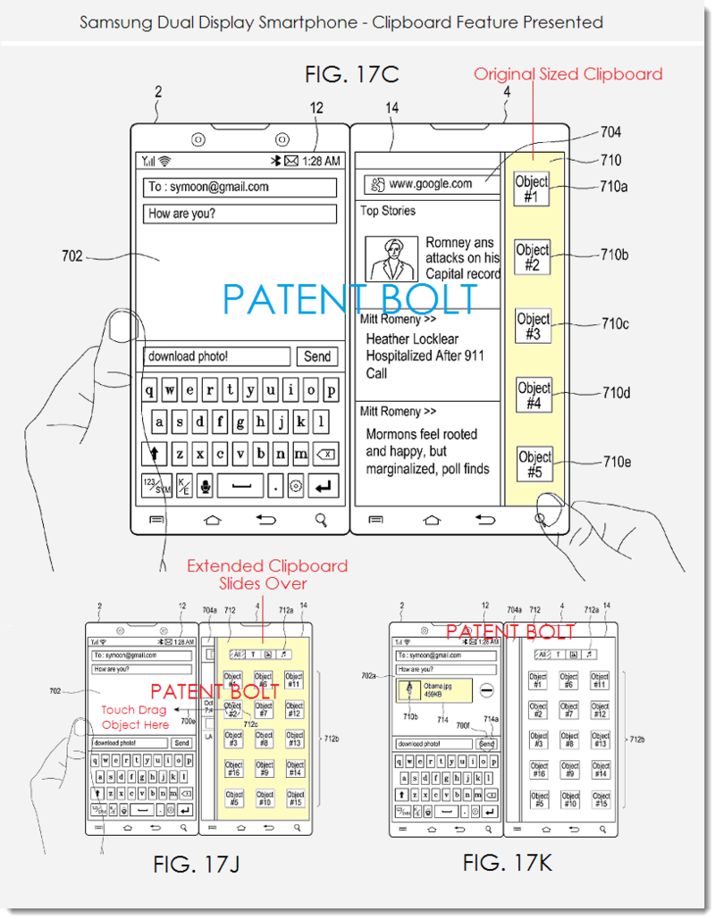 Samsung patent dual display smartphone