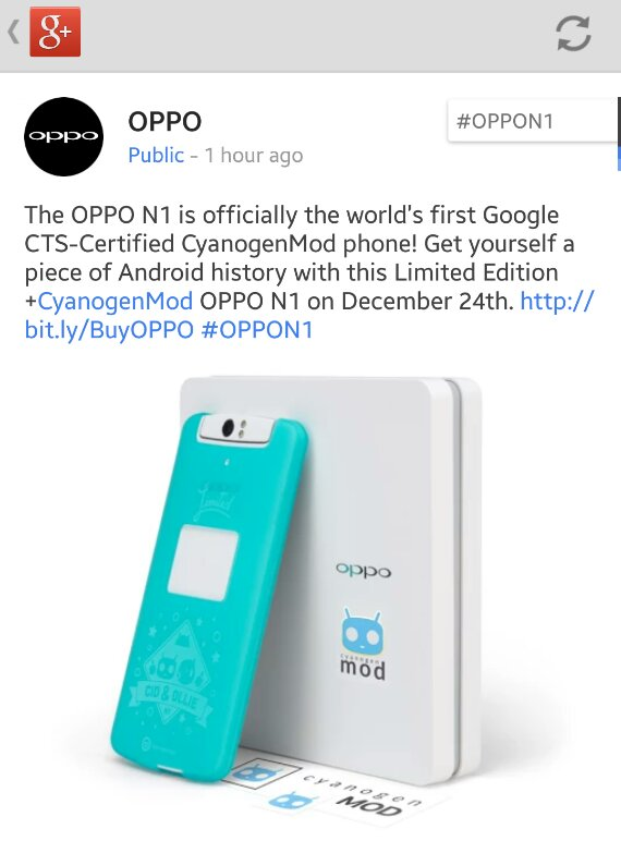 The CyanogenMod version of the Oppo N1 will be available on December the 24th