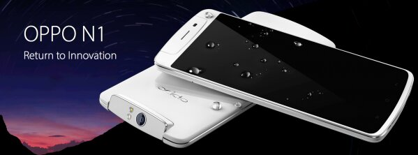 Oppo N1 now available in Europe