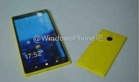 Want a Lumia 1520 but worried by the size?