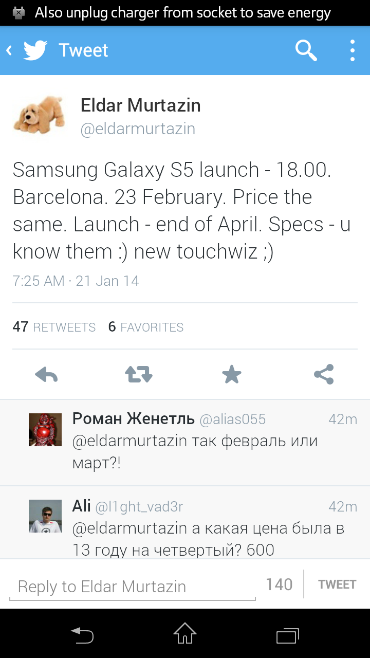 Samsung Galaxy S5 launch event schedule revealed ...