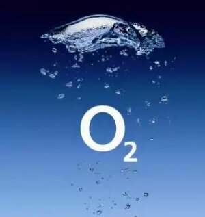wpid o2 customers vent frustration after network down hours.jpg