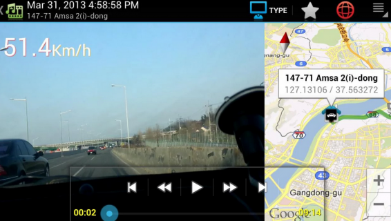Record your driving with an Eye Witness from Garmin