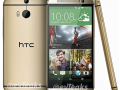 The new HTC One leaks again, this time in official-looking picture