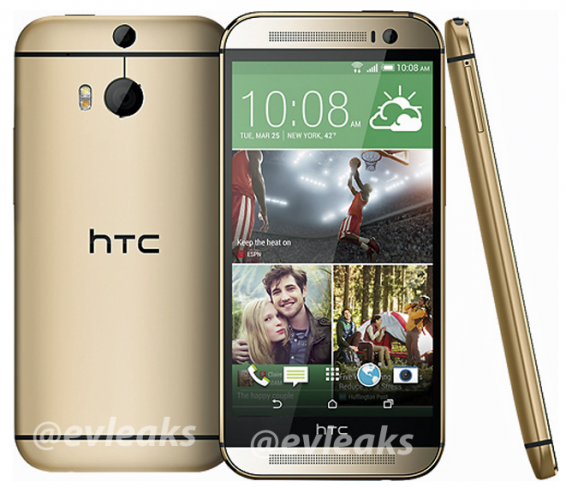 The new HTC One leaks again, this time in official looking picture