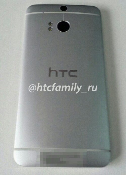 Another leaked image of the HTC M8