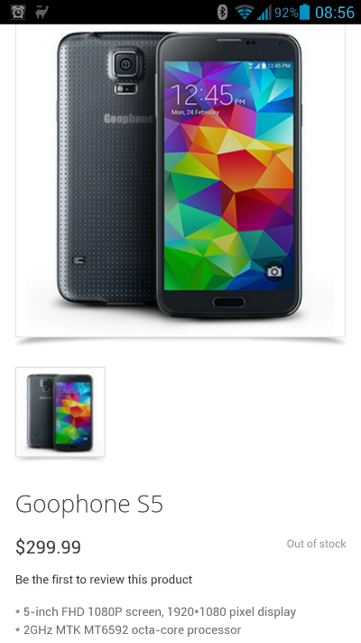 Samsung Galaxy S5 Looky likey already showing online