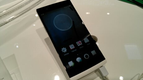 Oppo tease the Find 7, throws down the gauntlet to Samsung