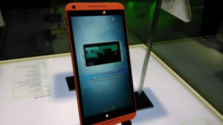 HTC Desire 816 confirmed for UK.