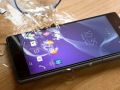 EE reveal Xperia Z2 PAYG price