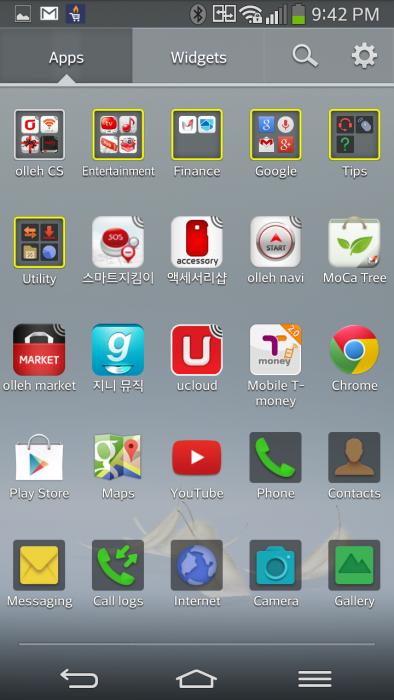 Screenshot 2014 03 16 21 42 45