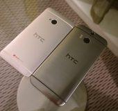 HTC One vs HTC One
