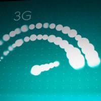 ebay-4G-logo