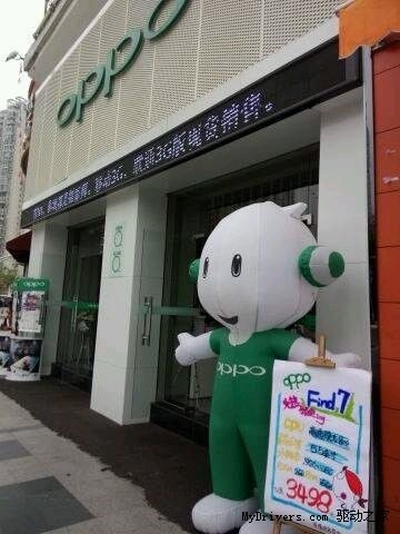 oppo find 7 price China 1