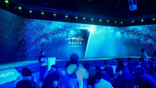 Oppo Find 7 Event   LIVE