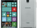 The latest Samsung Windows Phone gets leaked by the usual suspect