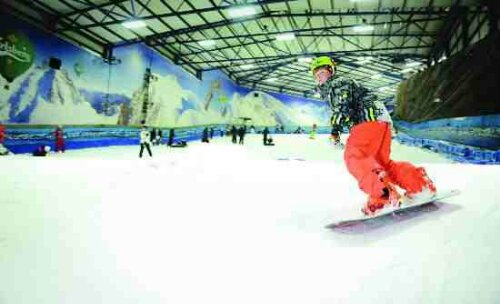 wpid enjoy tamworth snowdome with ice skating skiing and other activities.jpg