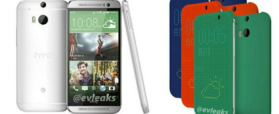 The all new HTC One dual camera purpose is finally revealed