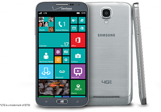 Samsung Ativ SE   Available 12/4 in the USA
