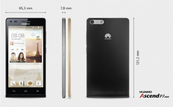 Huawei P7 Mini to be announced at same time as P7?