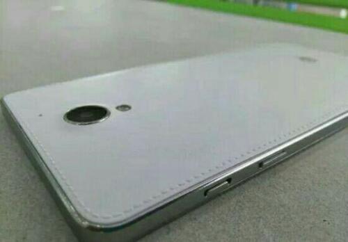 Huawei Glory 3X snapped