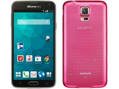 Pink Galaxy S5 spotted