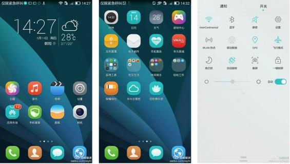 Huawei homescreen
