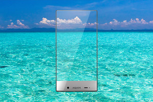 Sharp Aquos Crystal the first truly bezel free smartphone?
