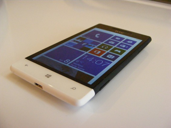 It seems that the HTC 8S wont be getting update 1