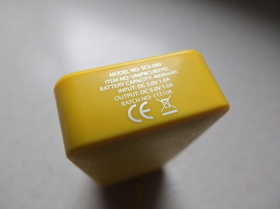 STK Cuboid 2 Battery Pack Pic5