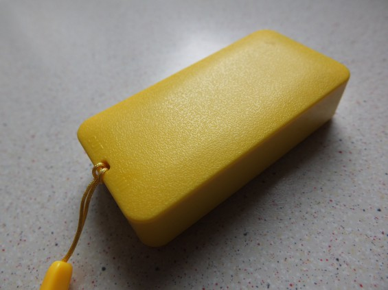 STK Cuboid 2 Battery Pack Pic6
