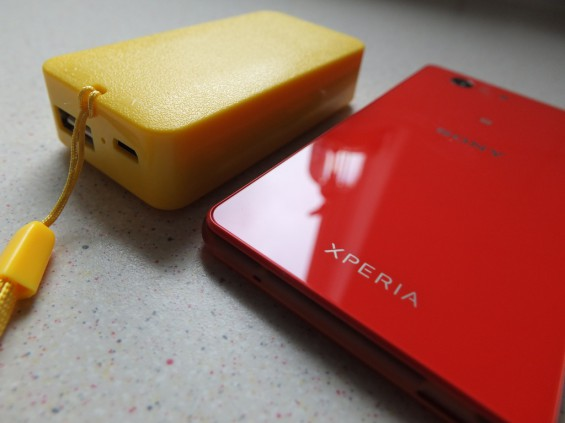 STK Cuboid 2 Battery Pack Pic8