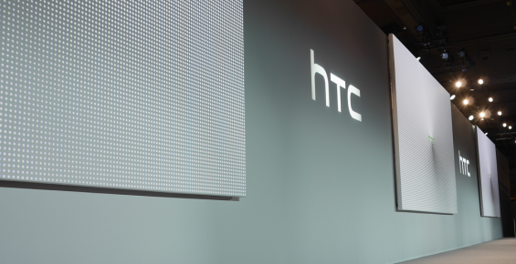 HTC Event   Live from NYC   Watch here