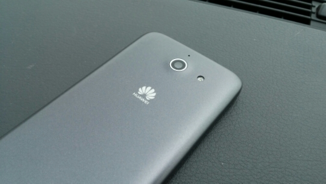Huawei Ascend Y550 Review