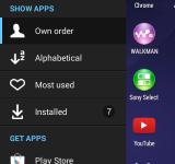 Screenshot_2014-12-20-16-57-58