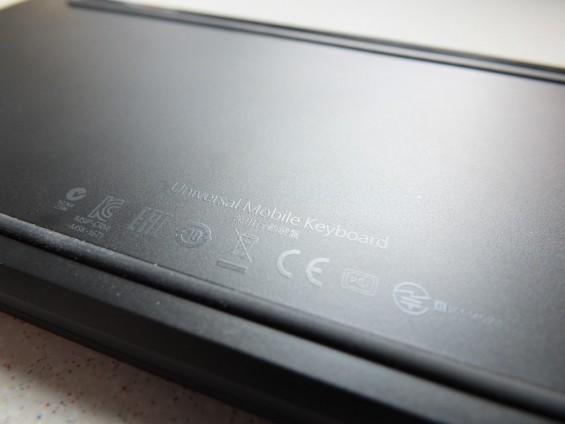 Microsoft Universal Mobile Keyboard Pic3